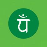 Herzchakra-Anahata-Chakra